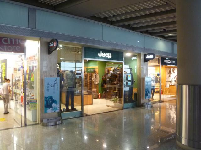 Jeep clothing stores