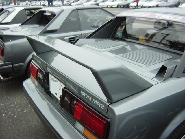 Mr2 Mk1 Engine Hood And Side Vent Scoops